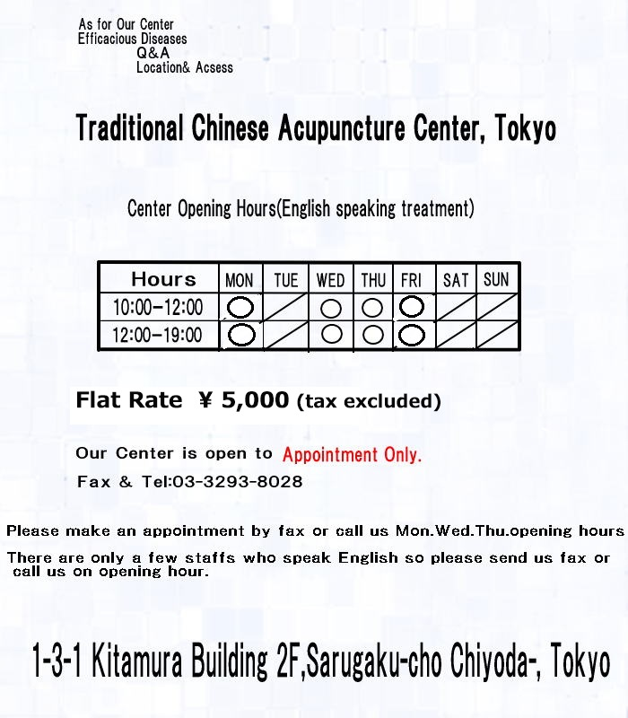 center opening hours (English speaking treatment)